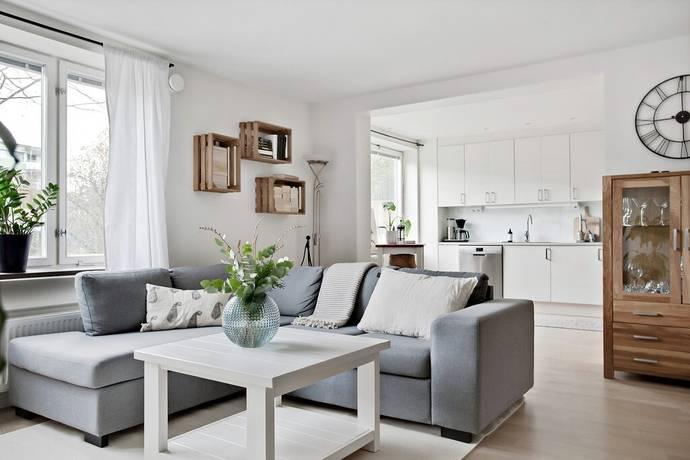 Bild: 2 rum bostadsrätt på Rangströmsliden 3, Göteborgs kommun Masthugget