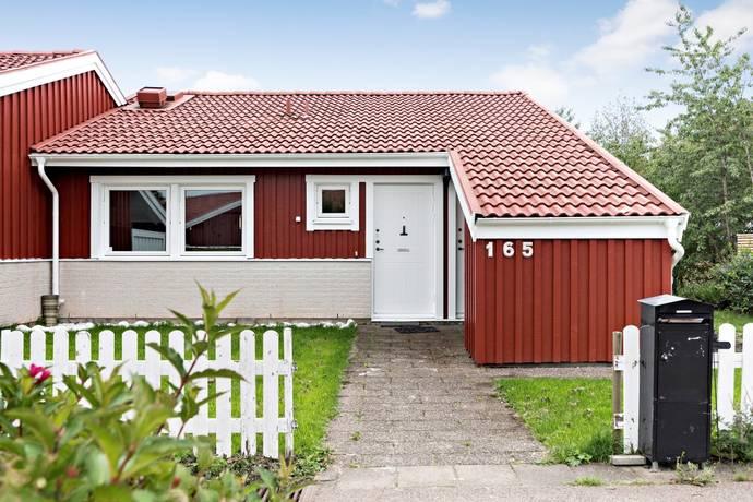 gårdsten göteborg karta Malörtsgatan 165 i Gårdsten, Angered   Bostadsrättslägenhet till  gårdsten göteborg karta